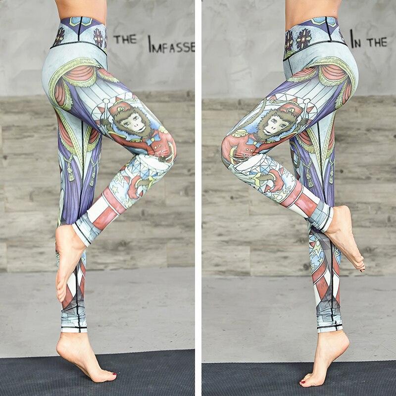Women Yoga Pants  (4)