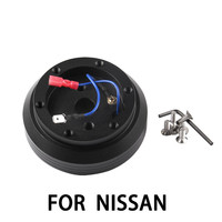Steering Wheel Boss Kit Hub Adapter For Nissan
