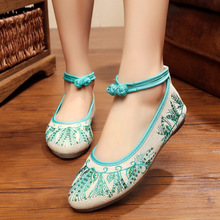 New Women Chinese Traditional Embroidered Shoes SMYXHX-D0234