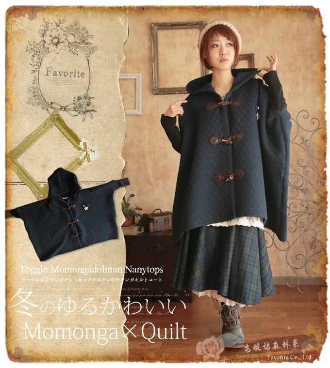 Japanese Winter Coats Promotion-Shop for Promotional Japanese ...