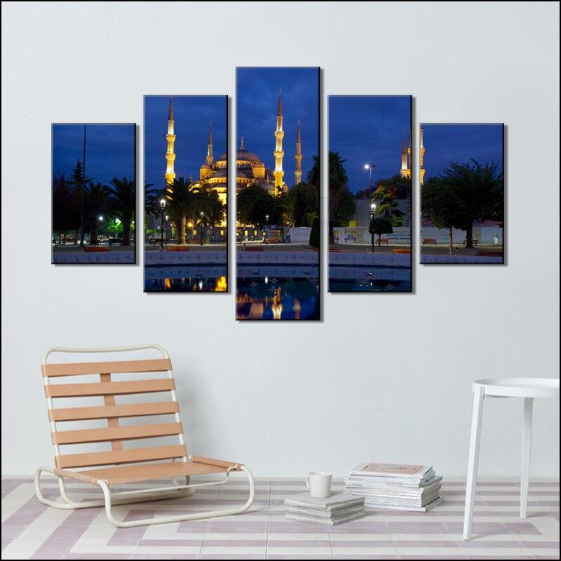 Mosque Islamic poster wall art