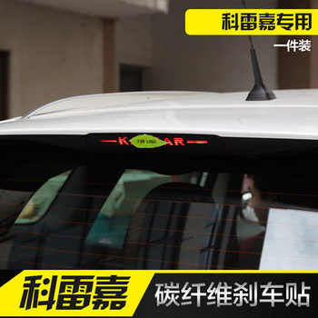 High-quality carbon fiber anti-skid high-speed brake lights stickers for Renault KADJAR Car styling image
