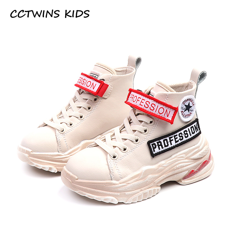 купить CCTWINS KIDS 2018 Autumn Baby Boy High Top Sneaker Children Fashion Casual Trainer Girl Pu Leather Sport Shoe FH2271 по цене 1827 рублей