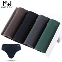 Innersy 2017 Short 4Pcs Lot Underwear Breathable Briefs Modal Brief Men Sexy Boxer Ventilate Plus Size