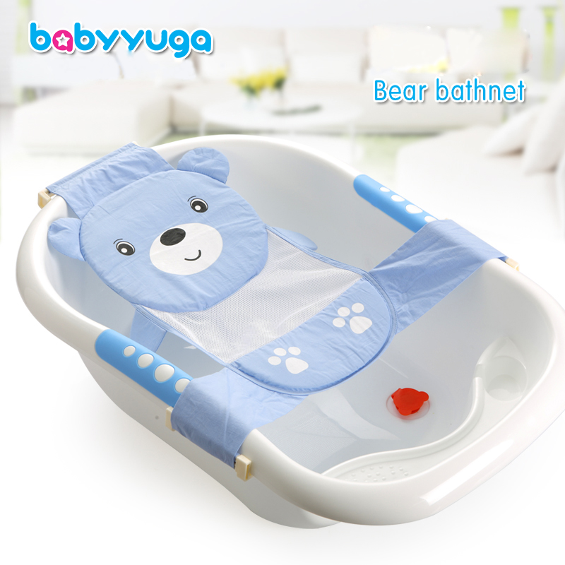 Cute Baby Adjustable Bath Seat Bathing Bathtub Seat Baby Bath Net ...