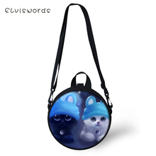 ELVISWORDS Cool Women Round Shape Crossbody Bags Fantacy Cats Pattern Cute Girls Small Purses Kawaii Animal Shoulder