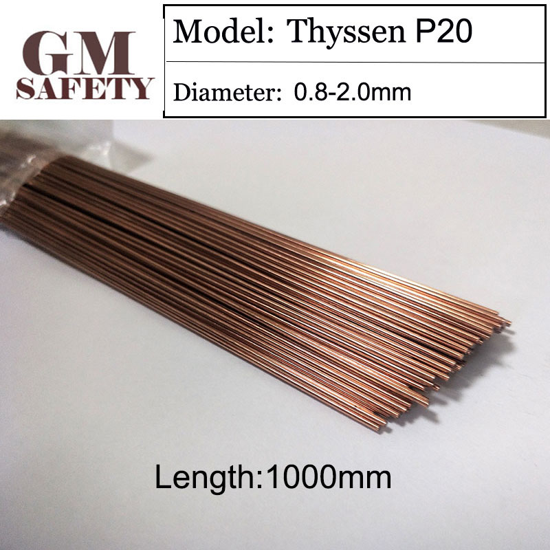 1KG Pack GM Safety Thyssen P20 of 0 8 1 0 1 2 2 0 TIG