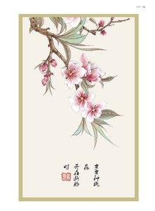 Image 4 - 中国絵画表示細部描画ブック/模造素材の花、鳥、魚や昆虫白ミャオ族教科書