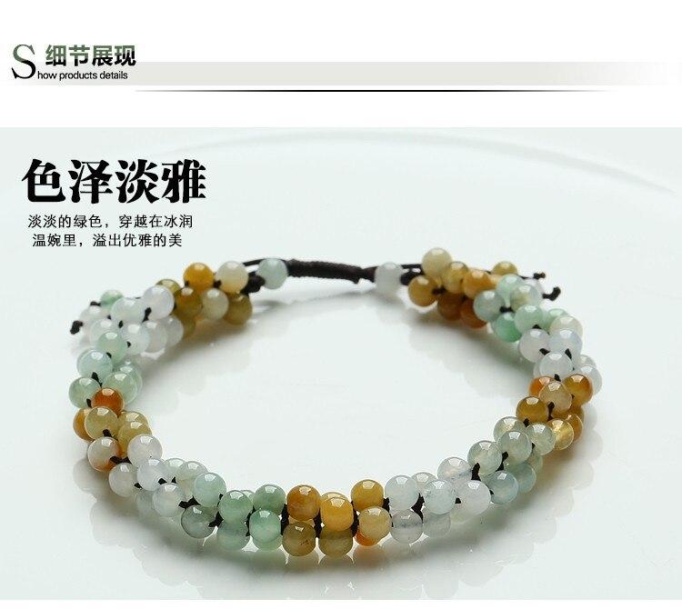 Burma yu bracelet genuine home with yu bracelet, hand woven ladies Specials - 4