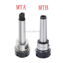 1PCS #3 MTB3 MTA3 ER16 ER20 ER25 ER32 MORSE cone tapper shank collet chuck toolholder lather cutter for CNC mill