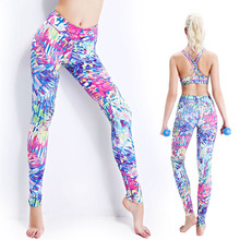 Yoga Set Push Up Sports Bra & Fitness Leggings
