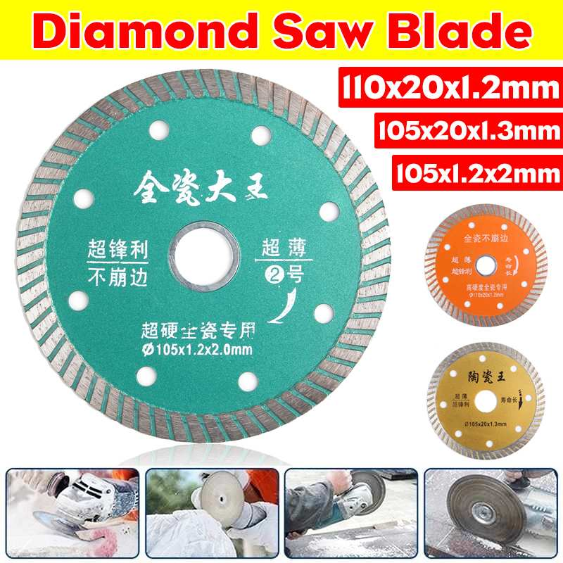 Durable 105/110mm Ultra-thin Diamond Porcelain Saw Blade Hot Sintered Diamond Circular Disc For Cutting Porcelain Tiles