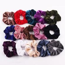 цена на Simple Velvet Hair Ring Women Lady Elastic Hair Rubber Bands Gum Accessories For Girls Scrunchie Tie Hair Rope Ponytail Holder