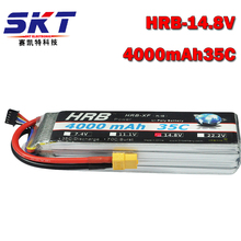 HRB 4s Lipo Battery 14.8V 4000mAh 35C-70C Bateria Lipo for RC Helicopter Quadcopter Car Drone FPV