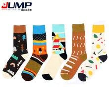 2015 Новые поступления Мужчины и Женщины марка Смешные носки красочные хлопок Корея стиль Дерево дом Характер Печати в трубке носки
