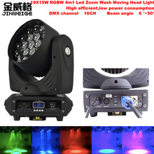 Envío Gratis China Zoom Wash 19x15 W RGBW DMX512 cabeza luces Bar fiesta DJ Club DMX etapa Disco luz de la etapa de equipar(China)
