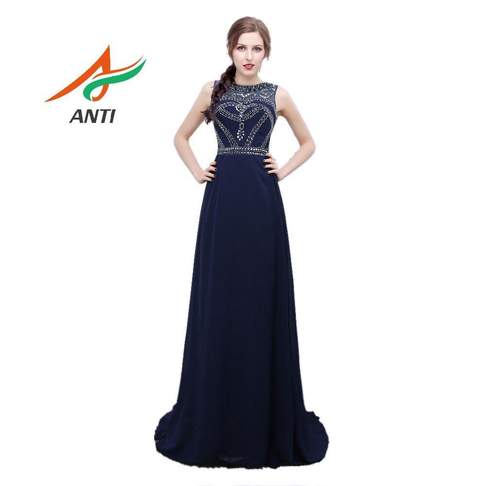 2017 औपचारिक शाम पोशाक - विशेष अवसरों के लिए ड्रेस