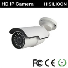 #LBYT40S H.264 Hisilicon 1.0MP/ 1.3MP/ 2.0MP IR 40M Infrared Onvif POE Optional Network CCTV IP Digital Camera