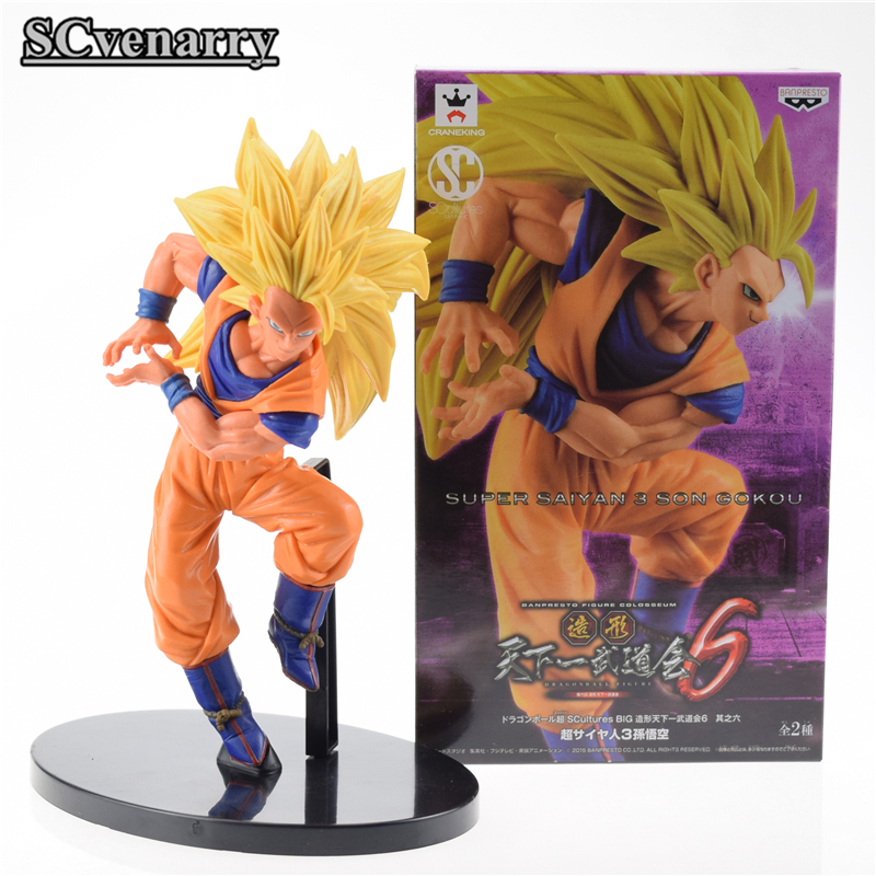 aliexpress com buy new dragon ball z son goku super saiyan 3 boxed