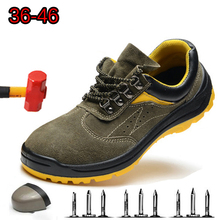 Breathable Work Boot Steel Toe mid-plate Anti-slip Anti-smashing Wilderness Survival Men Safety Shoes #WL888