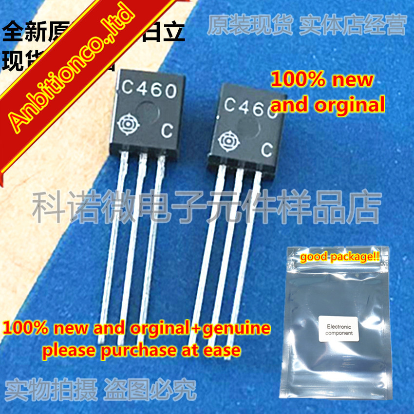 10pcs 100% New And Orginal 2SC460-C C460 TO-92 In Stock