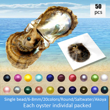 цена 6-8mm saltwater round pearl oysters vacuum package, free shipping cultured akoya oysters with pearls