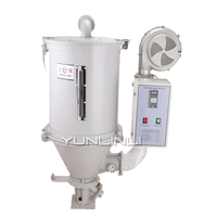 50kg Drying Machine For Granular Hopper Oven Plastic/Fodder Dryer Plastic Injection Molding Machine Tools SL 50