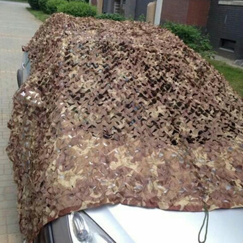 2M*8M Military Hunting Shooting Blind Mesh Camouflage Net Outdoor Garden Sun UV Mesh Camouflage Net Hunting Blind Accessorie