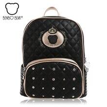 Бенбо медведь изысканный женский рюкзак модная школьная сумка для девочек-подростков дорожные сумки для женщин