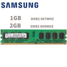 サムスン 1 ギガバイト 2 ギガバイトデスクトップ DDR2 PC2 メモリ 667 800 MHZ 667MHZ 800 MHZ モジュール 1 グラム 2 グラム 5300 6400 RAM 5300U 6400U コンピュータメモリ