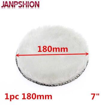 Автомобильная полировальная Подушка JANPSHION 180 мм, 7