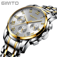 2017 GIMTO Top Brand Classical Business Quartz Men Watch Steel Luxury Male Clock Military Sport Wrist