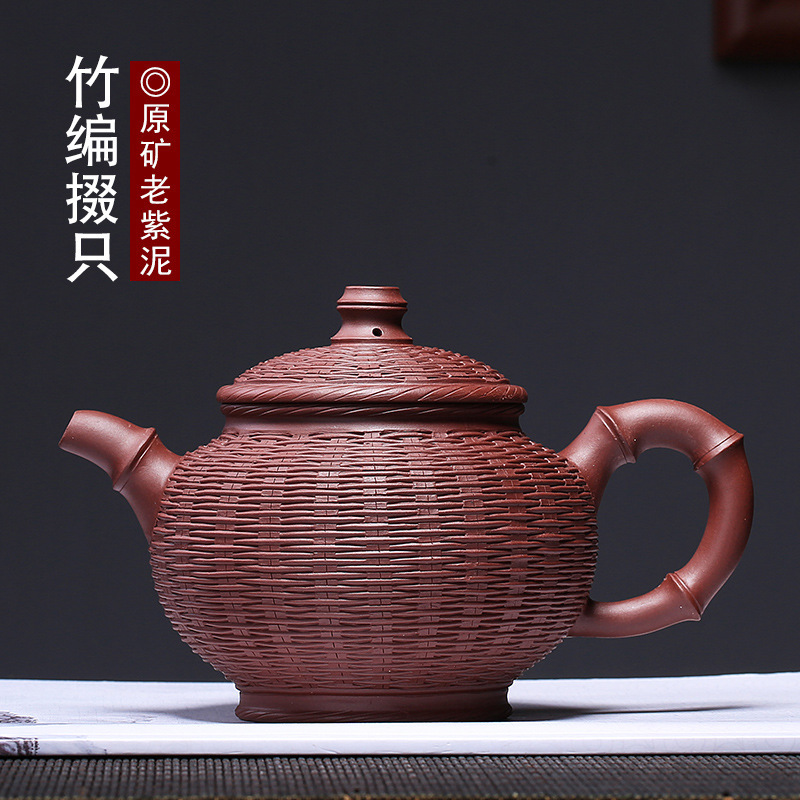 undressed ore mud purple bamboo weaving Duo zhi-gang cao technologists only a undertakes all hand teapot tea setundressed ore mud purple bamboo weaving Duo zhi-gang cao technologists only a undertakes all hand teapot tea set