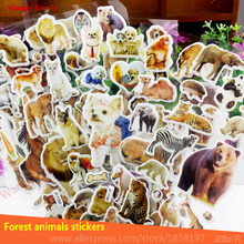 Forest animal king of beasts Stickers nursery home decor decals Children stickers for kids Birthday Gift toy(China)