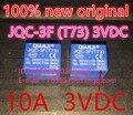 (10 ШТ.) новый оригинальный реле JQC-3F (T73)-3VDC 3 вольт