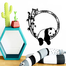 Cute bamboo panda Wall Stickers Personalized Creative Kids Room Nature Decor Decoration Murals naklejki na sciane