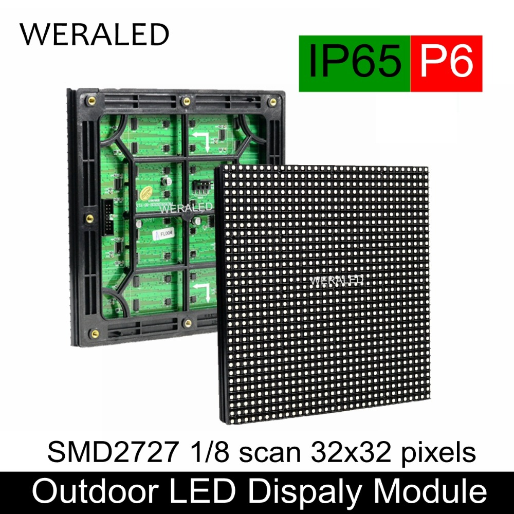 WERALED P6 Outdoor LED Module 192x192mm RGB LED Video Panel Unit 32*32 Pixels IP65 Waterproof P6 Full Color LED Panel Unit inotec p6 s1