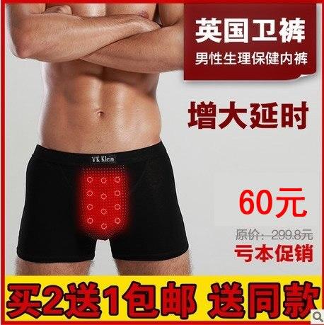 Znalezione obrazy dla zapytania red light therapy panties