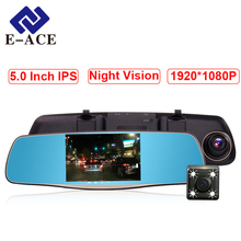 Big sale E-ACE Car Camera 5 Inch DVRs With Dual Camera Lens Full HD 1080P 30FPS Video Registratory Rearview Mirror Dashcam Night Vision