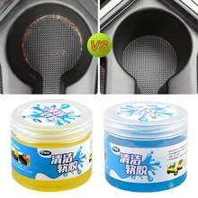 Car Cleaning Glue Slime Jelly Gel Compound Dust Wiper Cleaner Laptop PC Computer Keyboard Car Interior Cleaner Car Accessories(China)