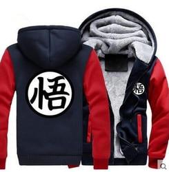 Fashion jacket men 2017 autumn winter casual fleece sweatshirt hot anime son thick hooded down.jpg 250x250