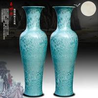 Jade borneol crystalline glaze of large vase now