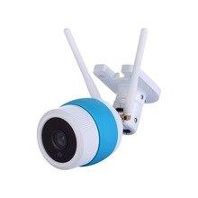 720P outdoor wireless wifi hd ip security camera