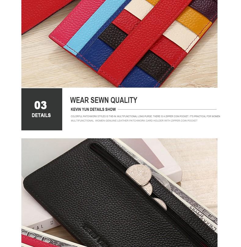 wallet2_04