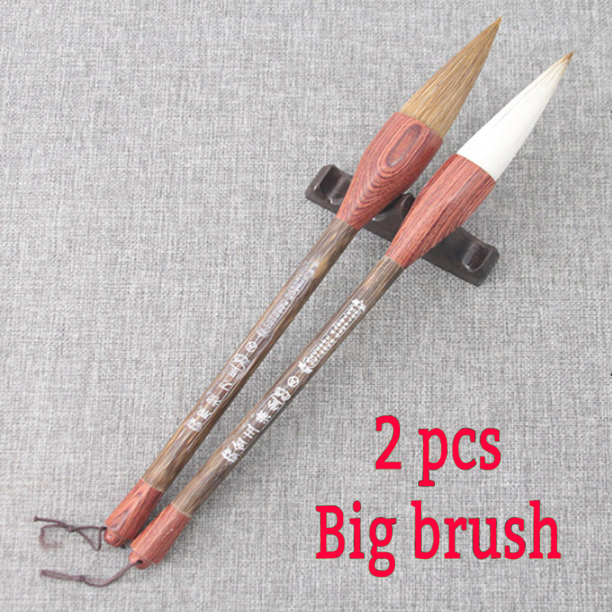 2pcs large Chinese Calligraphy Brushes Weasel hair mixed hair brush for painting calligraphy watercolor artist art supplies2pcs large Chinese Calligraphy Brushes Weasel hair mixed hair brush for painting calligraphy watercolor artist art supplies