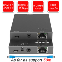цена на 4K@60Hz 50m HDMI Extender 4K HDCP 2.2 HDMI 2.0 Extender Over Cat6 Cat7 Cables With IR RJ45 Transmitter TX/RX HDMI Extender Loop
