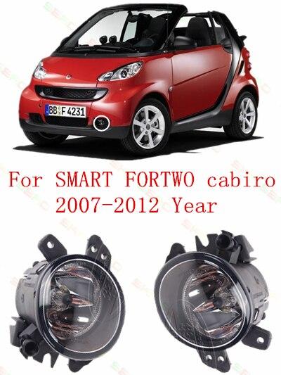 Для смарт fortwo cabiro 2007/08/09/10/11/12 Противотуманные фары автомобилей стайлинг круглые противотуманные фары