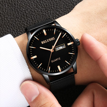 Belushi Watch Men Waterproof Casual Male Man 2019 Business Wristwatches Mens Luxury Brand Stain 007less