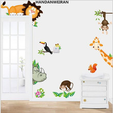 3D Giraffe color cartoon animal monkey wall stickers patterns for kids rooms girl