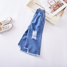 Новинка года; сезон лето; джинсы с дырками длиной до щиколотки для девочек; модные дизайнерские брюки